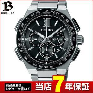 ポイント最大26倍 セイコー ブライツ 腕時計 SEIKO BRIGHTZ メンズ チタン 電波ソーラー クロノグラフ SAGA209 国内正規品 黒 ブラック メタル|tokeiten