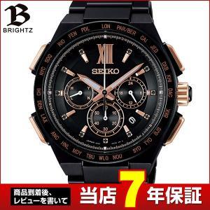 セイコー ブライツ 腕時計 SEIKO BRIGHTZ 電波ソーラー 多機能 メンズ クロノグラフ 黒 ブラック メタル SAGA214 国内正規品 限定モデル|tokeiten