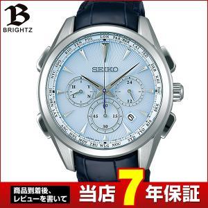 セイコー ブライツ 腕時計 SEIKO BRIGHTZ 電波ソーラー メンズ チタン クロノグラフ SAGA215 国内正規品 ブルー 革 クロコダイル|tokeiten