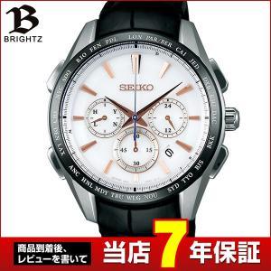 セイコー ブライツ 腕時計 SEIKO BRIGHTZ 電波ソーラー SAGA217 国内正規品 メンズ ブラック ホワイト 白文字盤 チタン 革 クロコダイル|tokeiten