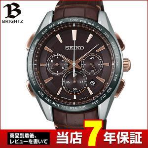 ポイント最大26倍 セイコー ブライツ 腕時計 SEIKO BRIGHTZ 電波ソーラー チタン メンズ クロノグラフ SAGA219 国内正規品 ブラウン 革|tokeiten