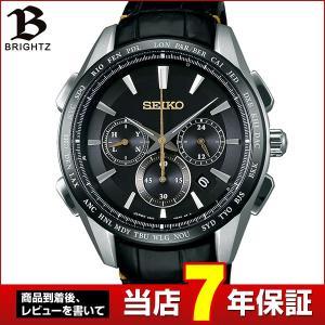 ポイント最大26倍 セイコー ブライツ 腕時計 SEIKO BRIGHTZ 電波ソーラー メンズ チタン クロノグラフ SAGA221 国内正規品 ブラック クロコダイル|tokeiten