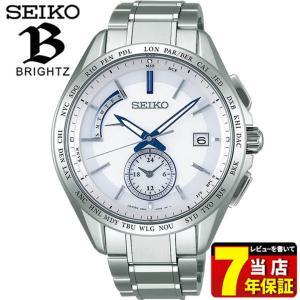 ポイント最大26倍 レビュー7年保証 SEIKO セイコー BRIGHTZ ブライツ 電波ソーラー SAGA229 国内正規品 メンズ 腕時計 ブルー チタン バンド|tokeiten