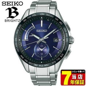 ポイント最大26倍 レビュー7年保証 SEIKO セイコー BRIGHTZ ブライツ 電波ソーラー SAGA231 国内正規品 メンズ 腕時計 ブルー チタン バンド|tokeiten