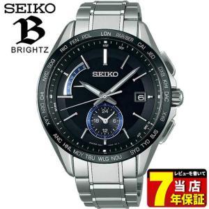ポイント最大26倍 セイコー ブライツ 腕時計 SEIKO BRIGHTZ 電波ソーラー メンズ チタン ワールドタイム SAGA235 国内正規品 ブルー ブラック|tokeiten