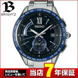 セイコー ブライツ 腕時計 SEIKO BRIGHTZ 限定モデル ソーラー 電波 メンズ チタン 限定モデル ワールドタイム SAGA237 国内正規品 ブラック ブルー|tokeiten