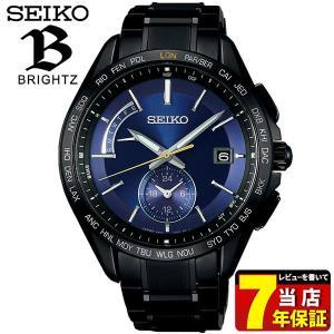 レビュー7年保証 SEIKO セイコー BRIGHTZ ブライツ 電波ソーラー SAGA239 国内正規品 メンズ 腕時計 ブラック ブルー チタン メタル 限定モデル|tokeiten