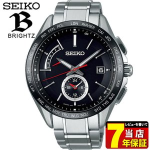 ポイント最大26倍 BRIGHTZ ブライツ SEIKO セイコー 電波ソーラー SAGA241 メンズ 腕時計 国内正規品 ブラック レッド チタン メタル|tokeiten