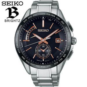 ポイント最大26倍 BRIGHTZ ブライツ SEIKO セイコー 電波ソーラー SAGA243 メンズ 腕時計 国内正規品 黒 ブラック ピンクゴールド チタン メタル|tokeiten