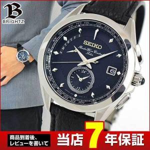BRIGHTZ ブライツ SEIKO セイコー 電波ソーラー チタン SAGA245 限定モデル メンズ 腕時計 国内正規品 ブラック シルバー 革ベルト レザー|tokeiten