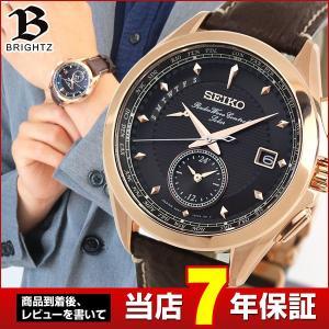 BRIGHTZ ブライツ SEIKO セイコー 電波ソーラー チタン SAGA246 限定モデル メンズ 腕時計 国内正規品 ブラック ブラウン 革ベルト レザー|tokeiten