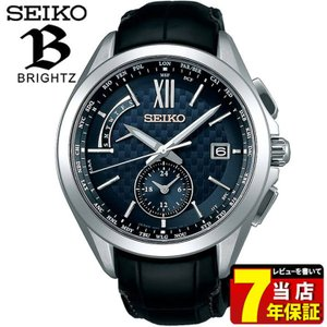 BRIGHTZ ブライツ SEIKO セイコー ソーラー電波時計 SAGA251 メンズ 腕時計 国内正規品 ブラック ネイビー 革ベルト クロコダイル|tokeiten