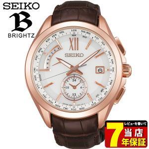 BRIGHTZ ブライツ SEIKO セイコー ソーラー電波時計 SAGA252 メンズ 腕時計 国内正規品 ホワイト 革ベルト クロコダイル tokeiten