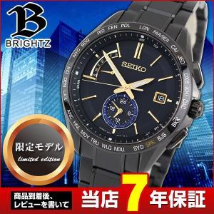 レビュー7年保証 BRIGHTZ ブライツ SEIKO セイコー 電波ソーラー SAGA257 限定モデル メンズ 腕時計 チタン 国内正規品 ブラック 青 ブルー 金 ゴールド|tokeiten