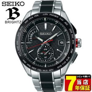 BRIGHTZ ブライツ SEIKO セイコー 電波ソーラー SAGA259 メンズ 腕時計 国内正規品 黒 ブラック 銀 シルバー チタン メタル tokeiten