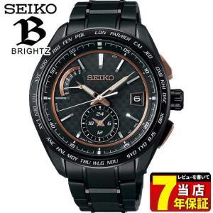 BRIGHTZ ブライツ SEIKO セイコー 電波ソーラー SAGA263 メンズ 腕時計 国内正規品 黒 ブラック ピンクゴールド チタン メタル tokeiten