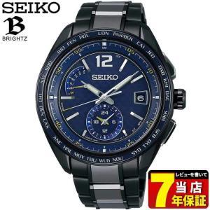 BRIGHTZ ブライツ SEIKO セイコー 電波ソーラー SAGA265 フライトエキスパート メンズ 腕時計 国内正規品 ブラック 青 ネイビー チタン メタル tokeiten