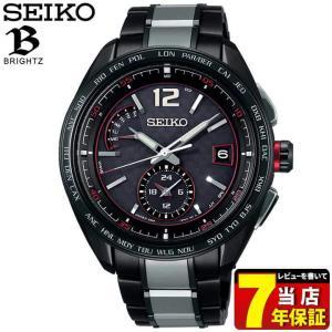 BRIGHTZ ブライツ SEIKO セイコー 電波ソーラー SAGA267 メンズ 腕時計 国内正規品 ブラック レッド チタン メタル tokeiten
