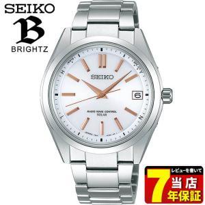 BRIGHTZ ブライツ SEIKO セイコー 電波ソーラー SAGZ085 メンズ 腕時計 国内正規品 ピンクゴールド  銀 シルバー チタン メタル|tokeiten