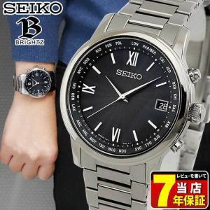 SEIKO BRIGHTZ ブライツ ソーラー電波時計 メンズ 腕時計 チャコールグレー グラデーション シルバー SAGZ097 国内正規品 レビュー7年保証 tokeiten
