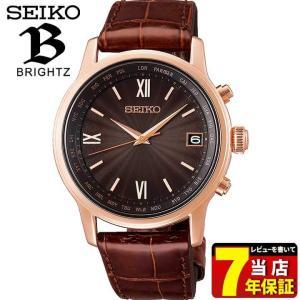 SEIKO BRIGHTZ ブライツ ソーラー電波時計 メンズ 腕時計 ブラウン グラデーション クロコダイル SAGZ098 国内正規品 レビュー7年保証 tokeiten