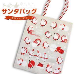 クリスマスプレゼントに最適! クリスマス用ラッピング包装(カラーはお任せ) サンタ袋 Christmas Xmas Xmas ギフト プレゼント|tokeiten