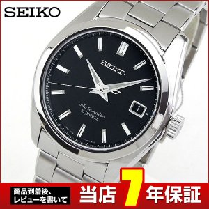 ポイント最大27倍 7年保証 SEIKO セイコー メカニカルウォッチ 自動巻SARB033メンズ 腕時計 時計ビジネスシーンにオススメ 国内正規品|tokeiten