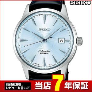 ポイント最大27倍 7年保証 SEIKO セイコー メカニカル Mechanical 自動巻き 手巻き付き SARB065 国内正規品 メンズ 腕時計|tokeiten