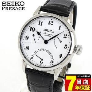 7年保証 SEIKO PRESAGE セイコー プレザージュ メカニカル 自動巻き SARD007 琺瑯 渡辺力 腕時計 国内正規品 新品 黒革ベルト クロコダイル tokeiten