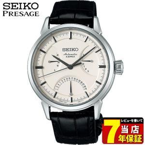 ノベルティ付 ポイント最大26倍 7年保証 SEIKO PRESAGE セイコー プレザージュ メカニカル 自動巻き SARD009 プレステージライン 腕時計時計 国内正規品|tokeiten