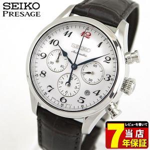 ノベルティ付 ポイント最大26倍 SEIKO セイコー PRESAGE プレザージュ メカニカル SARK011 国内正規品 メンズ 腕時計 ダークブラウン ホワイト 革 レザー|tokeiten