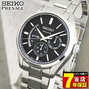 クオカード付 21日まで最大31倍 SEIKO セイコー PRESAGE プレザージュ 機械式 自動巻き SARW023 国内正規品 メンズ 腕時計 黒 ブラック シルバー メタル|tokeiten