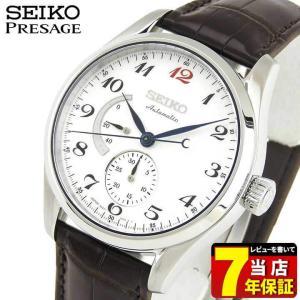 クオカード付 21日まで最大31倍 SEIKO セイコー PRESAGE プレザージュ 機械式 メカニカル 自動巻き SARW025 国内正規品 メンズ 腕時計 クロコダイル|tokeiten