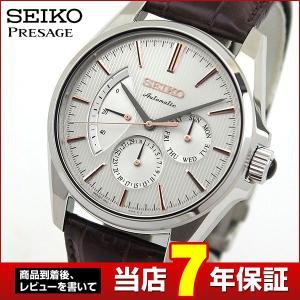 ノベルティ付 ポイント最大26倍 SEIKO セイコー PRESAGE プレザージュ メカニカル SARW033 国内正規品 メンズ 腕時計 シルバー ブラウン クロコダイル|tokeiten