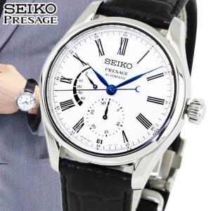 クオカード付 PRESAGE プレザージュ SEIKO セイコー メカニカル 自動巻き SARW035 クロコダイル メンズ 腕時計 国内正規品 白 ホワイト 青 ブルー|tokeiten