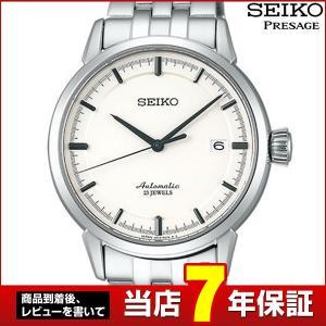ノベルティ付 ポイント最大26倍 7年保証 SEIKO PRESAGE セイコー プレザージュ メカニカル 自動巻き SARX021 アップグレードライン 腕時計時計 国内正規品|tokeiten