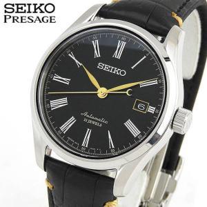 クオカード付 21日まで最大31倍 7年保証 SEIKO PRESAGE セイコー プレザージュ メカニカル 自動巻き SARX029 漆ダイヤル 黒 腕時計 国内正規品 クロコダイル|tokeiten
