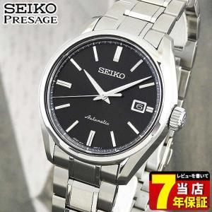 クオカード付 21日まで最大31倍 SEIKO セイコー PRESAGE プレザージュ 機械式 自動巻き SARX035 国内正規品 メンズ 男性用 腕時計 黒 ブラック メタル|tokeiten