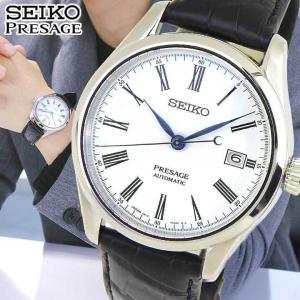 ノベルティ付 ポイント最大26倍 PRESAGE プレザージュ SEIKO セイコー メカニカル 自動巻き SARX049 メンズ 腕時計 クロコダイル 国内正規品 ホワイト 青 ブルー|tokeiten
