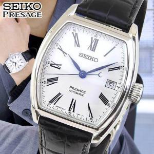 クオカード付 21日まで最大31倍 PRESAGE プレザージュ SEIKO セイコー メカニカル SARX051 クロコダイル メンズ 腕時計 国内正規品 ブラック ホワイト ブルー|tokeiten