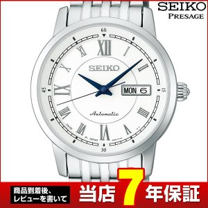 ノベルティ付 7年保証 SEIKO PRESAGE セイコー プレザージュ メカニカル 自動巻き SARY025 アナログ クラシックコレクション シルバー 腕時計メンズ 国内正規品|tokeiten