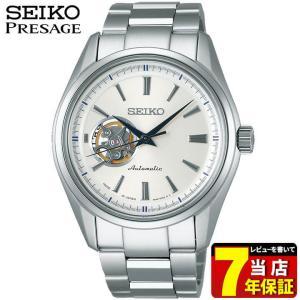 ノベルティ付 ポイント最大26倍 7年保証 SEIKO PRESAGE セイコー プレザージュ メカニカル 自動巻き SARY051 モダンコレクション 腕時計 新品 時計 国内正規品|tokeiten