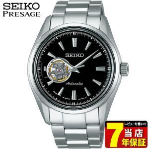 ノベルティ付 ポイント最大26倍 SEIKO PRESAGE セイコー プレザージュ メカニカル 自動巻き SARY053 モダンコレクション ブラック黒 腕時計時計 国内正規品|tokeiten