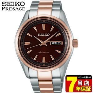 ノベルティ付 ポイント最大26倍 7年保証 SEIKO PRESAGE セイコー プレザージュ メカニカル 自動巻き SARY056 モダンコレクション コンビ 腕時計国内正規品|tokeiten