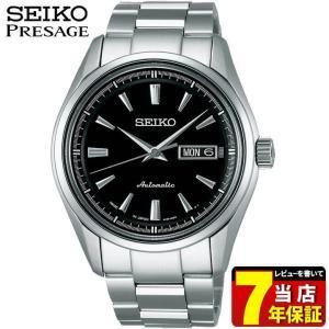 7年保証 SEIKO PRESAGE セイコー プレザージュ メカニカル 自動巻き SARY057 モダンコレクション 黒ブラック 腕時計 新品 国内正規品|tokeiten