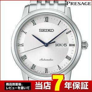 レビュー7年保証 SEIKO セイコー 自動巻き メンズ 腕時計 PRESAGE プレザージュ白 ホワイト SARY059 国内正規品|tokeiten