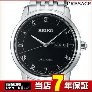 レビュー7年保証 SEIKO セイコー 自動巻き メンズ 腕時計 PRESAGE プレザージュ 黒 ブラック SARY061|tokeiten