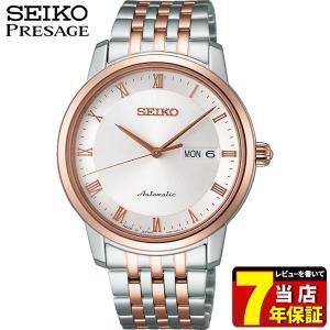 SEIKO セイコー メタル 自動巻き メンズ 腕時計 PRESAGE プレザージュ 白 ホワイト 金 ピンクゴールド S|tokeiten