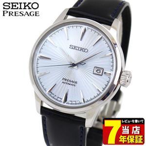 クオカード付 21日まで最大31倍 SEIKO セイコー PRESAGE プレザージュ メカニカル 自動巻き SARY075 国内正規品 メンズ 腕時計 ブルー レザー 革|tokeiten
