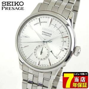 ポイント最大26倍 SEIKO セイコー PRESAGE プレザージュ 機械式 メカニカル SARY079 国内正規品 メンズ 腕時計 ホワイト シルバー メタル バンド|tokeiten